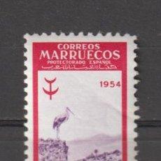 Francobolli: MARRUECOS. Nº 395*. AÑO 1954. PRO TUBERCULOSOS. NUEVO CON FIJASELLOS.. Lote 235812960