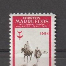 Sellos: MARRUECOS. Nº 396*. AÑO 1954. PRO TUBERCULOSOS. NUEVO CON FIJASELLOS.. Lote 235813165