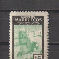 Sellos: MARRUECOS. Nº 400*. AÑO 1955. PUERTAS TÍPICAS. NUEVO CON FIJASELLOS.. Lote 235814395