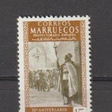 Sellos: MARRUECOS. Nº 406*. AÑO 1955. EXALTACIÓN AL TRONO DE S.A. EL JALIFA. NUEVO CON FIJASELLOS.. Lote 235816055