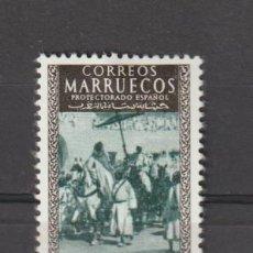 Sellos: MARRUECOS. Nº 408*. AÑO 1955. EXALTACIÓN AL TRONO DE S.A. EL JALIFA. NUEVO CON FIJASELLOS.. Lote 235816375