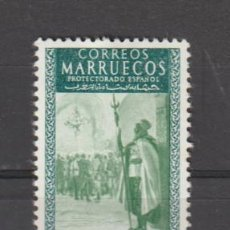 Sellos: MARRUECOS. Nº 409*. AÑO 1955. EXALTACIÓN AL TRONO DE S.A. EL JALIFA. NUEVO CON FIJASELLOS.. Lote 235816610