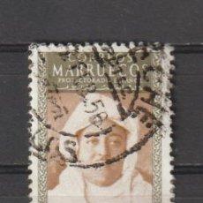 Sellos: MARRUECOS. Nº 410. AÑO 1955. EXALTACIÓN AL TRONO DE S.A. EL JALIFA. USADO.. Lote 235816920