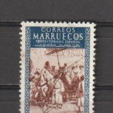 Sellos: MARRUECOS. Nº 411. AÑO 1955. EXALTACIÓN AL TRONO DE S.A. EL JALIFA. USADO.. Lote 235817120