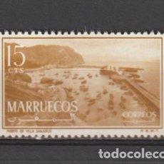 Sellos: MARRUECOS INDEPENDIENTE. Nº 2*. AÑO 1956. TIPOS DIVERSOS. NUEVO CON FIJASELLOS.. Lote 235818355