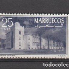 Sellos: MARRUECOS INDEPENDIENTE. Nº 3*. AÑO 1956. TIPOS DIVERSOS. NUEVO CON FIJASELLOS.. Lote 235818580