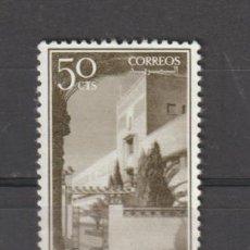 Sellos: MARRUECOS INDEPENDIENTE. Nº 4 (*). AÑO 1956. TIPOS DIVERSOS. NUEVO SIN GOMA.. Lote 235818885