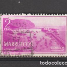Sellos: MARRUECOS INDEPENDIENTE. Nº 6. AÑO 1956. TIPOS DIVERSOS. USADO. Lote 235819620