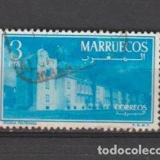 Sellos: MARRUECOS INDEPENDIENTE. Nº 7. AÑO 1956. TIPOS DIVERSOS. USADO. Lote 235819815