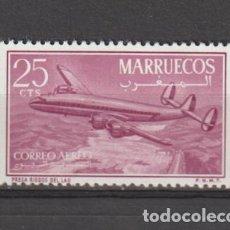 """Sellos: MARRUECOS INDEPENDIENTE. Nº 9**. AÑO 1956. CUATRIMOTOR ·CONSTELATION"""". NUEVO SIN FIJASELLOS.. Lote 235829185"""