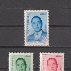 Sellos: MARRUECOS INDEPENDIENTE. Nº 24/26*. AÑO 1957. ANIV. DE LA INDEPENDENCIA. NUEVO CON FIJASELLOS.. Lote 235832655