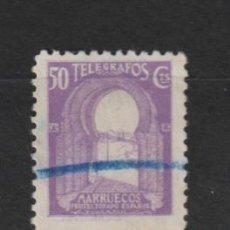 Sellos: MARRUECOS - TELEGRAFOS. Nº 45. AÑO 1938. VISTAS. USADO.. Lote 235834290