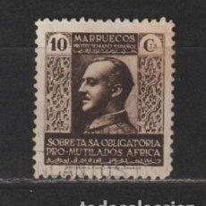 Sellos: MARRUECOS - BENEFICENCIA. Nº 1. AÑO 1937-1939. PRO MUTILADOS DE GUERRA. USADO.. Lote 235835155