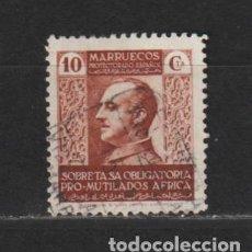 Sellos: MARRUECOS - BENEFICENCIA. Nº 3. AÑO 1937-1939. PRO MUTILADOS DE GUERRA. USADO.. Lote 235835295