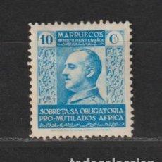 Sellos: MARRUECOS - BENEFICENCIA. Nº 2*. AÑO 1937-1939. PRO MUTILADOS DE GUERRA. NUEVO CON FIJASELLOS.. Lote 235835620