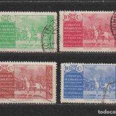 Sellos: MARRUECOS - BENEFICENCIA. Nº 13/16. AÑO 1941. PRO MUTILADOS DE GUERRA. USADO.. Lote 235836125