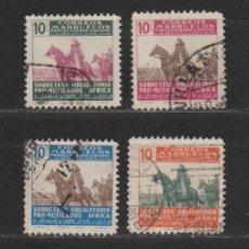Sellos: MARRUECOS - BENEFICENCIA. Nº 32/35. AÑO 1945. PRO MUTILADOS DE GUERRA. USADO.. Lote 235836680
