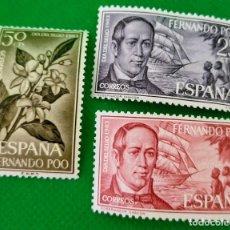 Sellos: 3 SELLOS FERNANDO POO 1964 DÍA DEL SELLO. SERIE COMPLETA DE 3 VALORES 220/221/222. Lote 235926860
