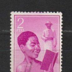Sellos: RIO MUNI. Nº 6. AÑO 1960. NIÑO INDÍGENA. USADO.. Lote 235953895