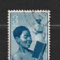Sellos: RIO MUNI. Nº 7. AÑO 1960. NIÑO INDÍGENA. USADO.. Lote 235953985