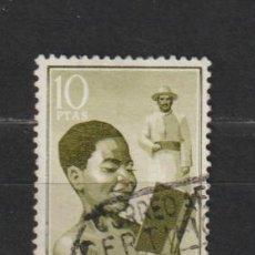 Sellos: RIO MUNI. Nº 9. AÑO 1960. NIÑO INDÍGENA. USADO.. Lote 235954140