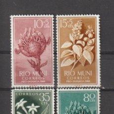 Sellos: RIO MUNI. Nº 10/13. AÑO 1960. PRO INFANCIA. NUEVO SIN GOMA.. Lote 235954415