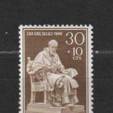 Sellos: RIO MUNI. Nº 16**. AÑO 1960. DÍA DEL SELLO. NUEVO SIN FIJASELLOS.. Lote 235955150