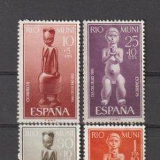 Sellos: RIO MUNI. Nº 25/28*. AÑO 1961. DÍA DEL SELLO. NUEVO SIN GOMA.. Lote 235956465