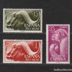 Sellos: RIO MUNI. Nº 32/34*. AÑO 1962. DÍA DEL SELLO. NUEVO CON FIJASELLOS.. Lote 235957600
