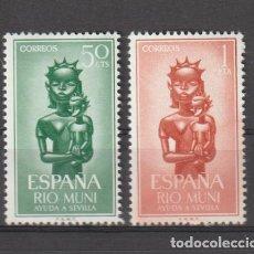 Sellos: RIO MUNI. Nº 35/36*. AÑO 1963. AYUDA A SEVILLA. NUEVO CON FIJASELLOS.. Lote 235958600