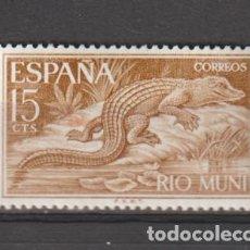 Sellos: RIO MUNI. Nº 48*. AÑO 1964. FAUNA ECUATORIAL. NUEVO CON FIJASELLOS.. Lote 235960980