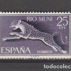 Sellos: RIO MUNI. Nº 49*. AÑO 1964. FAUNA ECUATORIAL. NUEVO CON FIJASELLOS.. Lote 235961080