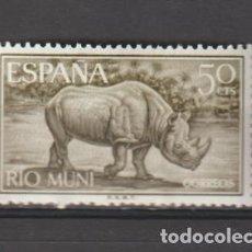 Sellos: RIO MUNI. Nº 50*. AÑO 1964. FAUNA ECUATORIAL. NUEVO CON FIJASELLOS.. Lote 235961230