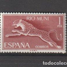 Sellos: RIO MUNI. Nº 52 (*). AÑO 1964. FAUNA ECUATORIAL. NUEVO SIN GOMA.. Lote 235962210