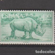 Sellos: RIO MUNI. Nº 53 (*). AÑO 1964. FAUNA ECUATORIAL. NUEVO SIN GOMA.. Lote 235962380