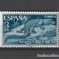 Sellos: RIO MUNI. Nº 54 (*). AÑO 1964. FAUNA ECUATORIAL. NUEVO SIN GOMA.. Lote 235962475