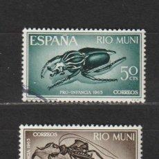Sellos: RIO MUNI. Nº 63/65. AÑO 1965. PRO INFANCIA. USADO.. Lote 235964035