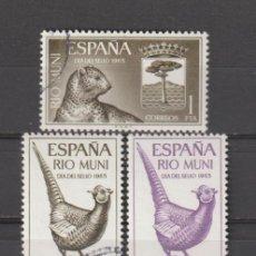 Sellos: RIO MUNI. Nº 66/68. AÑO 1965. DÍA DEL SELLO. USADO.. Lote 235964320