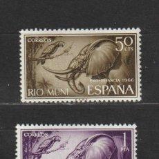 Sellos: RIO MUNI. Nº 69/71(*). AÑO 1966. PRO INFANCIA. NUEVO SIN GOMA.. Lote 235964855