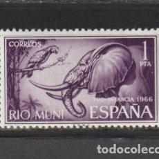 Sellos: RIO MUNI. Nº 70*. AÑO 1966. PRO INFANCIA. NUEVO CON FIJASELLOS.. Lote 235965265