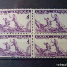 Sellos: GUINEA EN BL4 EDIFIL 275 SERIE COMPLETA DEL 1949 EN NUEVO**. Lote 236080970