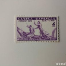 Sellos: GUINEA SERIE COMPLETA EDIFIL 275 DEL 1949 EN NUEVO**. Lote 236081265