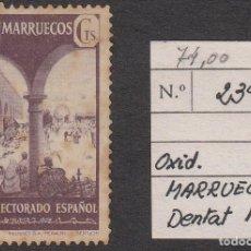 Sellos: MARRUECOS NUM 239 DENTADO 121/2 SIN GOMA , CON FIJASELLOS Y OXIDO. Lote 236103185