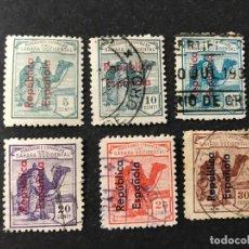 Timbres: SAHARA AÑO 1931.DIVERSOS SELLOS USADOS. Lote 236158010