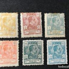Timbres: RIO DE ORO AÑO 1921 EDIFIL 130/5* MLH. Lote 236158510