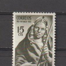 Timbres: SAHARA. Nº 106*. AÑO 1953. PRO INFANCIA. NUEVO CON FIJASELLOS.. Lote 236181505