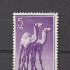 Timbres: SAHARA. Nº 133*. AÑO 1957. FAUNA INDÍGENA. NUEVO CON FIJASELLOS.. Lote 236196860