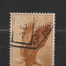Timbres: SAHARA. Nº 140. AÑO 1957. PRO INFANCIA. USADO.. Lote 236199760