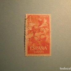 Sellos: SAHARA ESPAÑOL 1962 - FLORA - EDIFIL 204 - NEURADA PROCUMBENS.. Lote 236217125