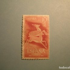Sellos: SAHARA ESPAÑOL 1961 - PRO-INFANCIA - EDIFIL 190 - FAUNA, GACELAS.. Lote 236217485